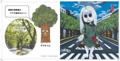 BOOK4-1.jpg