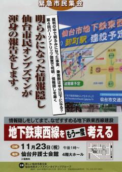 touzai2.jpg